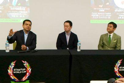 昨年グランプリは日本代表のユニファ、「スタートアップワールドカップ2018」挑戦企業、募集スタートのサムネイル画像