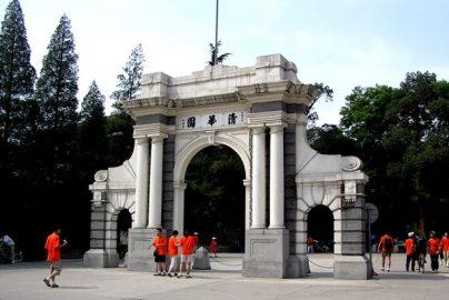 中国の大学卒業生分析、ナンバーワン「清華大学」が突出 各種ランキングのサムネイル画像