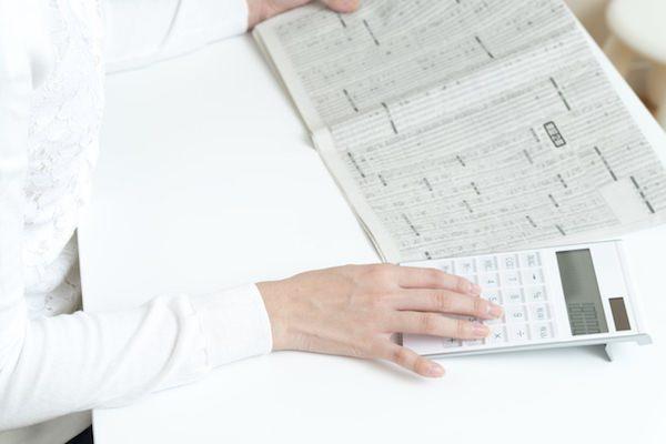 【週間株式展望】日経平均は膠着 決算期待の個別銘柄物色へ