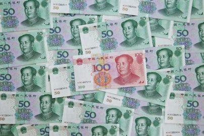 中国の理財商品、最高収益率12.5%は本当か? あるPB支店長は「手を出すな」と忠告のサムネイル画像