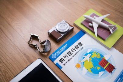 海外旅行保険、クレジットカード付帯のもので大丈夫なのか?のサムネイル画像
