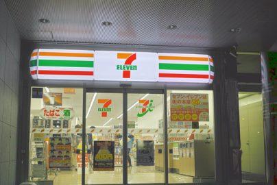 セブン-イレブンが「ポケストップ」に 全国約1万9000店 地域格差解消策?のサムネイル画像