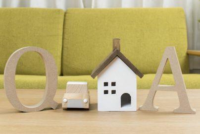 低金利、住宅ローン減税……住宅は購入するべき?のサムネイル画像