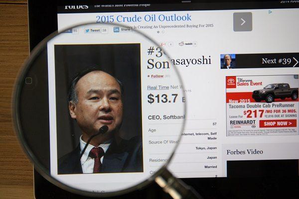 今回も瞬間蒸発の「ソフトバンク社債」 個人投資家のリスクは?