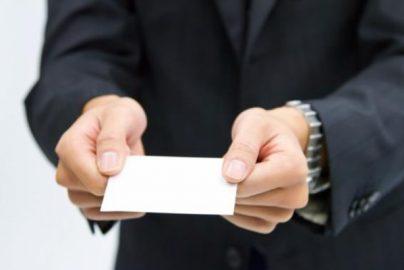 名刺は、名前でもなく社名でもなく「日付」で管理しようのサムネイル画像