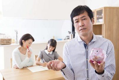 高校・大学の教育資金準備にジュニアNISAは有効か?のサムネイル画像