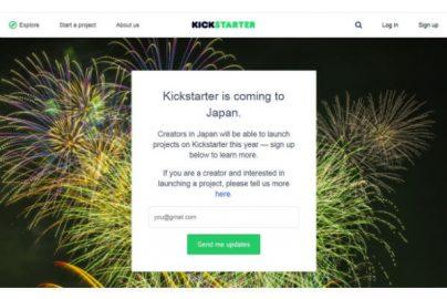 クラウドファンディングの代表格「Kickstarter」 きょう日本上陸のサムネイル画像