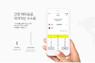 韓国「カカオバンク」が3週間で200万口座突破と受けた理由のサムネイル画像
