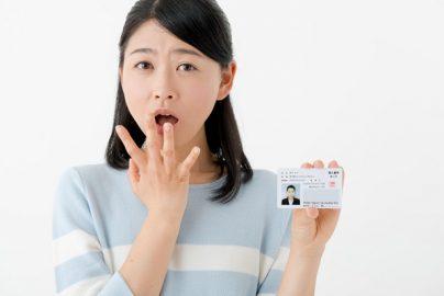 「マイナンバー出したら税制優遇を」日証協が要望、低迷するマイナンバーの届出率のサムネイル画像