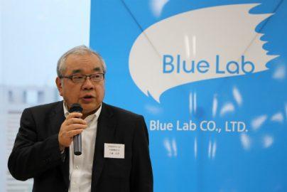 みずほ銀、WiLがBlue Lab設立、新事業創出に注力 みずほFG・山田CDIOが意気込みのサムネイル画像