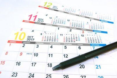 夏の終わりに向けて「10月・11月株主優待」の準備を 全10選のサムネイル画像