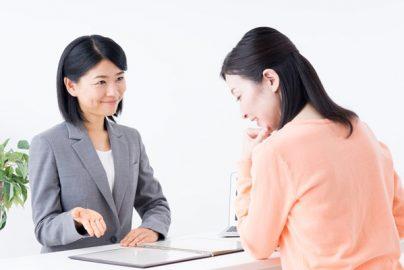 信頼できる保険代理店を見極める質問法とは?「無料相談」前に知っておきたい最強マニュアルのサムネイル画像