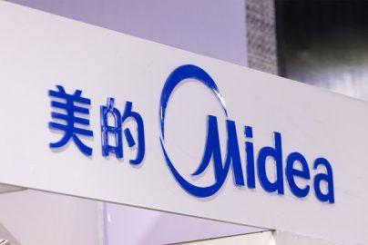 中国家電6社の上半期決算は好調、売上トップは東芝白物家電買収の「美的」のサムネイル画像