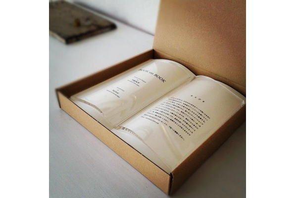 大好きなページがいつでもそこに。「BOOK on BOOK」