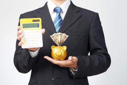 確定拠出型年金で老後資金の準備 「税制メリット」を計算してみたのサムネイル画像