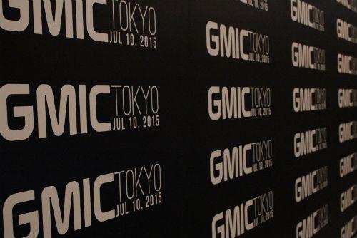 東大・伊藤元重教授ら登壇し、モバイル業界の知見を共有―GMICが開催中