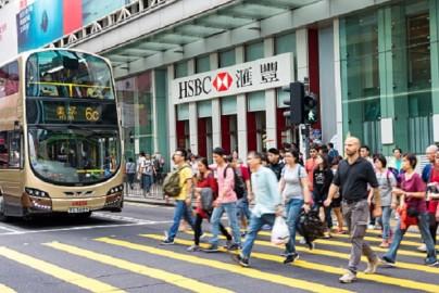 日本人でも香港口座が持てるのか? HSBCで口座開設するメリットとはのサムネイル画像