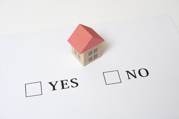 国交省が規約文案で民泊の可否を明示促すと発表。管理規約と民泊の関係のまとめ