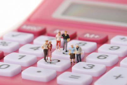 相続税控除には何があるの? いざというときのためにのサムネイル画像