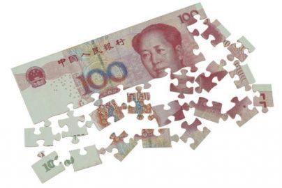 中国経済:景気指標の総点検(2017年夏季号)~党大会までは大丈夫と囁かれる中、景気悪化のサインが点灯!のサムネイル画像