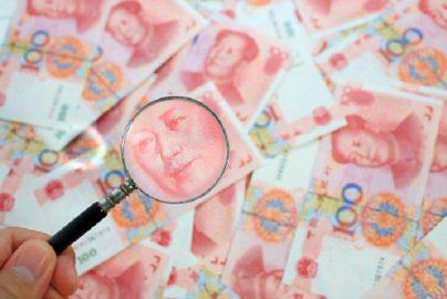 中国株、今は売り時?その動向に迫るのサムネイル画像