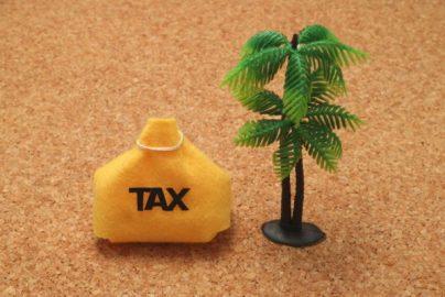 タックス・ヘイブンが裕福なのはイメージだけ?借金・貧富の格差が拡大 世界の隠し資産は2375兆円のサムネイル画像