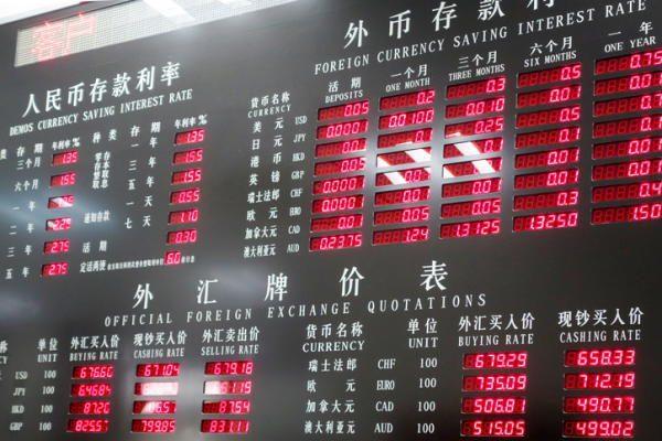 図表でみる中国経済(株式市場編)~日本との相違点及びMSCI問題