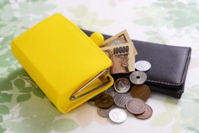 「お金の話」を嫌がる人にお金は回ってこないのサムネイル画像