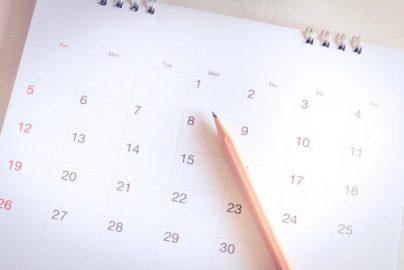 【投資のヒント】今週の決算発表スケジュールはのサムネイル画像