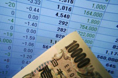 私たちは日銀にお金を貸している? 意外と知らない「お金」の話のサムネイル画像