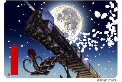 松本零士作品がアートとして新たな魅力を放つ!「松本零士 浮世絵コレクション」発売のサムネイル画像