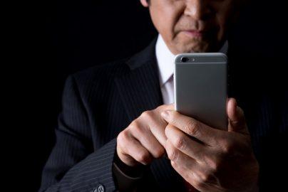 社長のTwitterは読むのは果たして「一般常識」か?のサムネイル画像