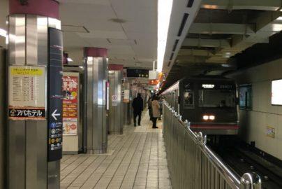 地下鉄、バスなど大阪市が事業民営化、その先に見える「大阪都構想」への再挑戦のサムネイル画像