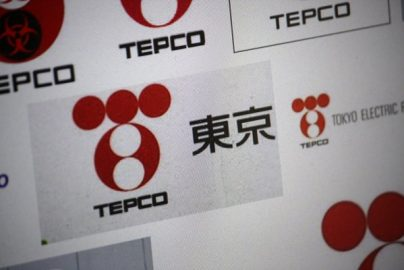 大震災から6年 あの時、東電株を買ったらどうなっていたのか?のサムネイル画像