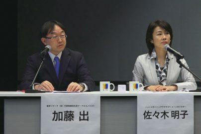 東短リサーチ・加藤氏が解説する「世界景気に隠れた日銀の失敗」とはのサムネイル画像