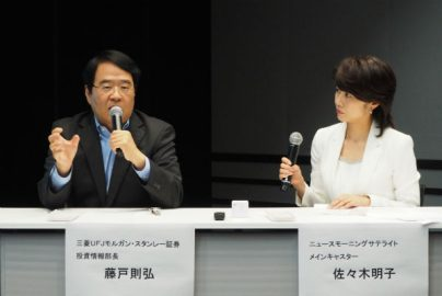 三菱UFJモルガン・スタンレー藤戸氏の「世界経済から見る日本株投資戦略」とはのサムネイル画像