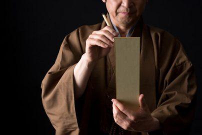 失敗川柳で紹介する「投資家あるある」定番4選のサムネイル画像