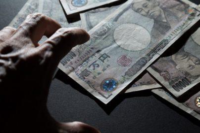 ボーナスが「貯まらない」4つのタイプと対処法のサムネイル画像
