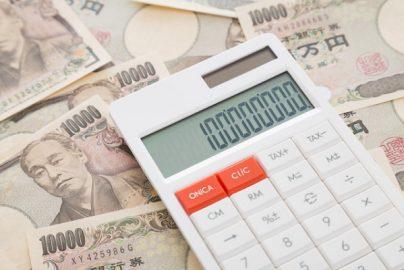 老後資金は「1600万円で十分」 意外と少なく済む根拠とは?のサムネイル画像