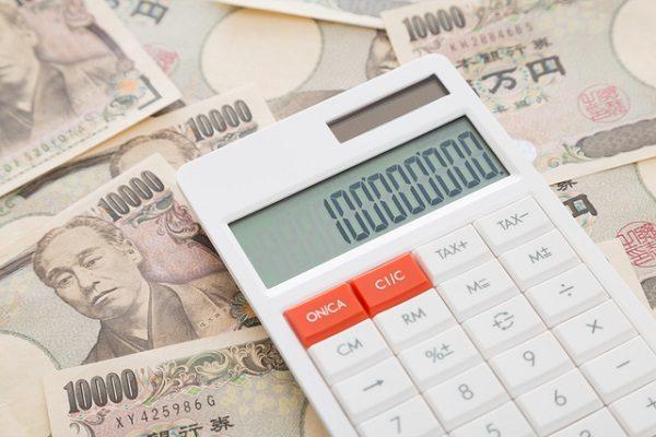 老後資金は「1600万円で十分」 意外と少なく済む根拠とは?