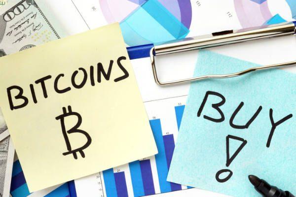 価格上昇中、「ビットコイン取引」の魅力とは