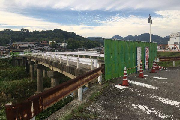 財政難で「橋」が維持できず撤去 全国73万の橋梁のうち2割が50年経過
