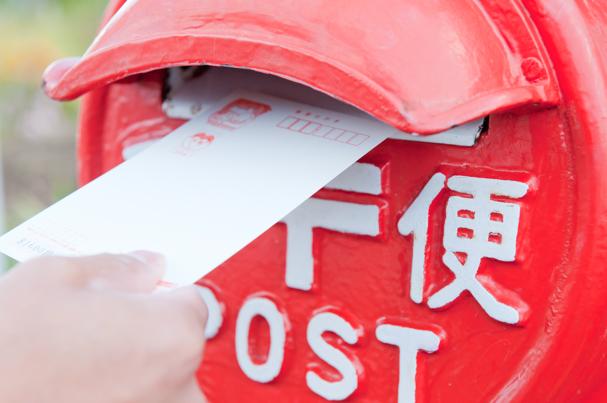 日本郵政株の買い方とは?申込・当選確率・証券会社の選び方までの購入方法を徹底解説のサムネイル画像