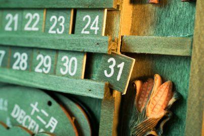 隠れ「人気優待」が多い12月 株主優待10銘柄のサムネイル画像