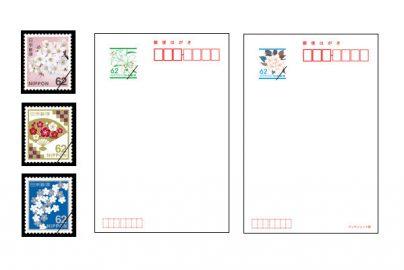 日本郵便、62円切手・はがき発売、6月1日から料金値上げ 52円切手いつまで使える?のサムネイル画像