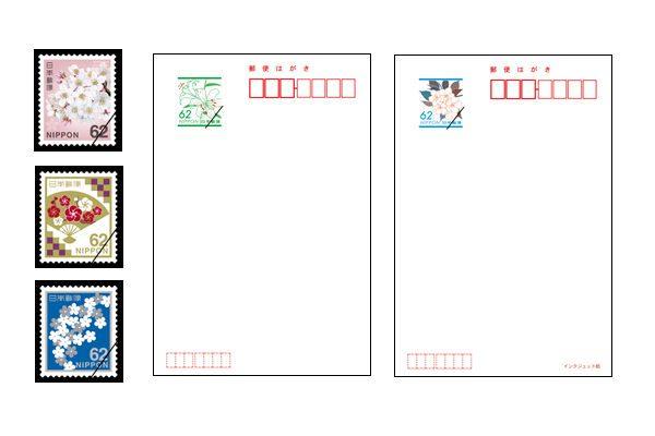 日本郵便、62円切手・はがき発売、6月1日から料金値上げ 52円切手いつまで使える?