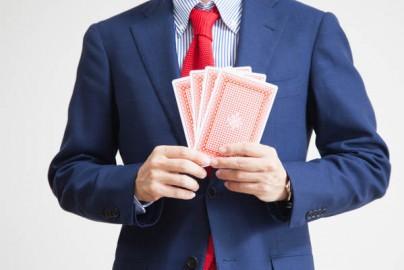 35歳以下のビジネスパーソンに告ぐ! ここ2年のアクションがあなたの生涯給料を決めるのサムネイル画像