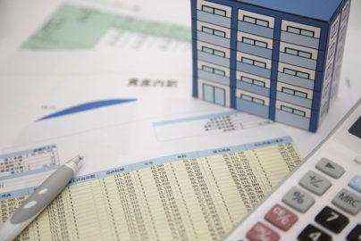 マンション投資の「利回り」とは?融資の種類と活用法【第3回】のサムネイル画像