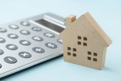 住宅ローン審査で得するための方法とは?のサムネイル画像
