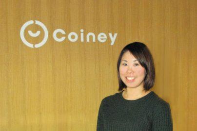 日本全国、地方の土産店でも「コイニー」が使えるキャッシュレス社会を――佐俣奈緒子・コイニー社長のサムネイル画像
